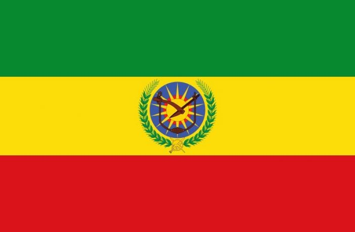 2 x 125Mw Solar Power Projects Announced in Ethiopia