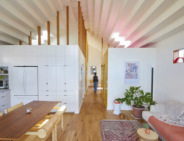 Explore the Future of Housing through Accessory Dwelling Units